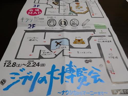f:id:fumikoyamamoto:20190114005615j:plain