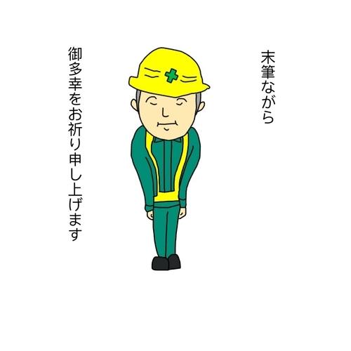 f:id:fumikoyamamoto:20190122205929j:plain