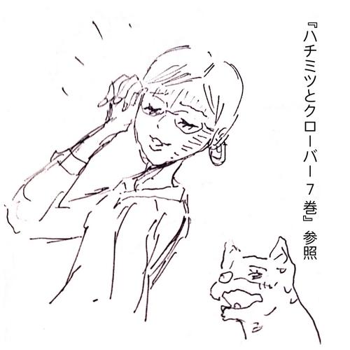 f:id:fumikoyamamoto:20190122205931j:plain