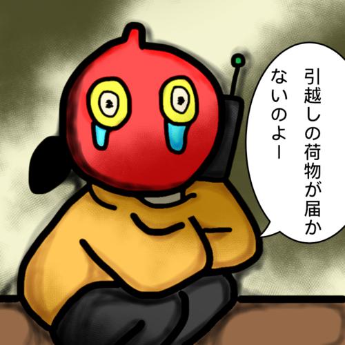 f:id:fumikoyamamoto:20190622090021p:plain