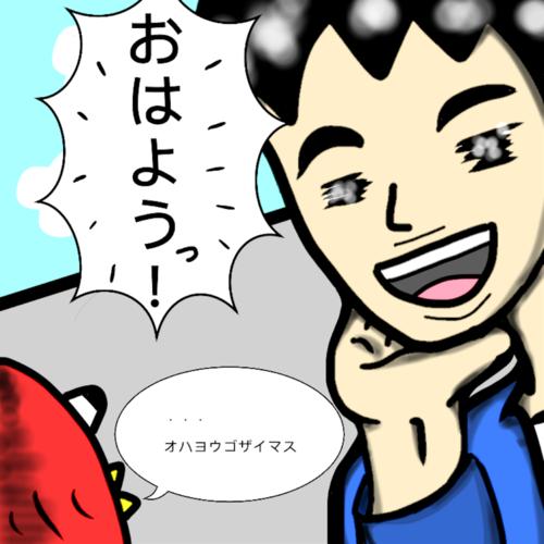 f:id:fumikoyamamoto:20190622110542p:plain