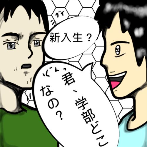f:id:fumikoyamamoto:20190622110723p:plain
