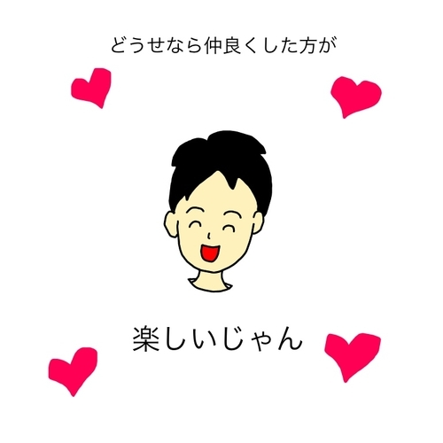 f:id:fumikoyamamoto:20190629204610j:plain