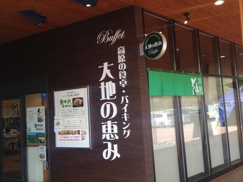 f:id:fumikoyamamoto:20190701130250j:plain