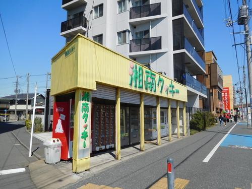f:id:fumikoyamamoto:20190703070150j:plain