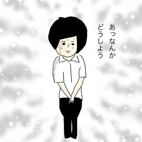 f:id:fumikoyamamoto:20190703133258j:plain