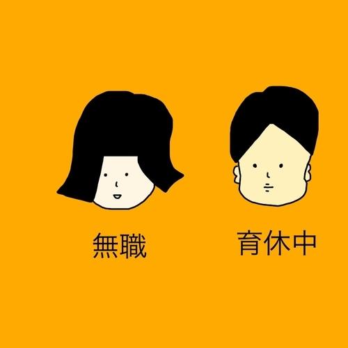 f:id:fumikoyamamoto:20190714092253j:plain