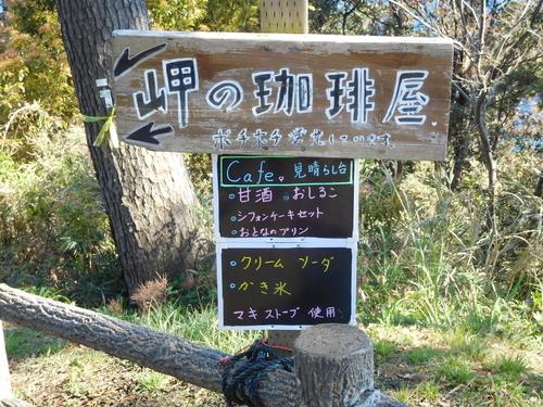 f:id:fumikoyamamoto:20190715124523j:plain