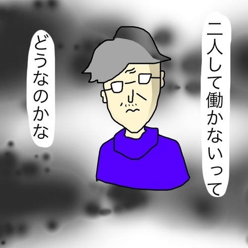 f:id:fumikoyamamoto:20190719192745j:plain