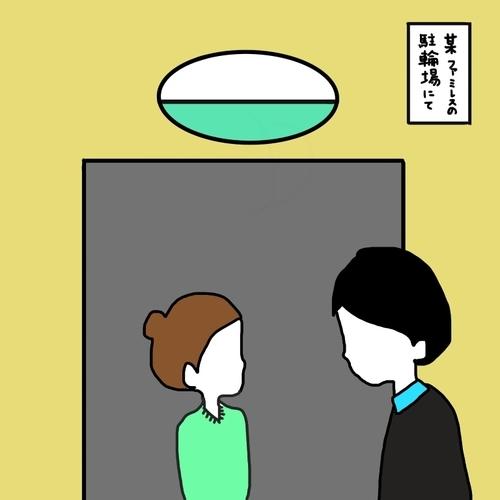 f:id:fumikoyamamoto:20190724154838j:plain