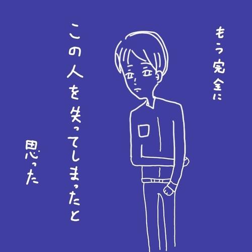 f:id:fumikoyamamoto:20190724230722j:plain