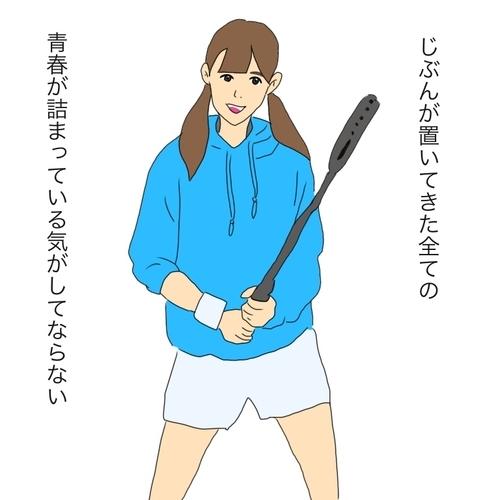 f:id:fumikoyamamoto:20190801205630j:plain