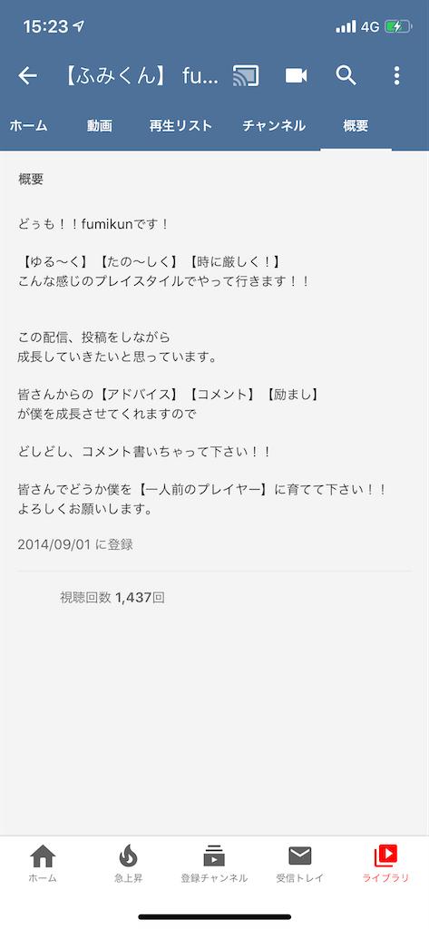 f:id:fumikun0716:20200118152403p:image