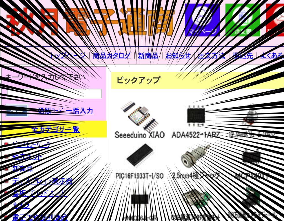 f:id:fumimaker:20200422004125j:plain