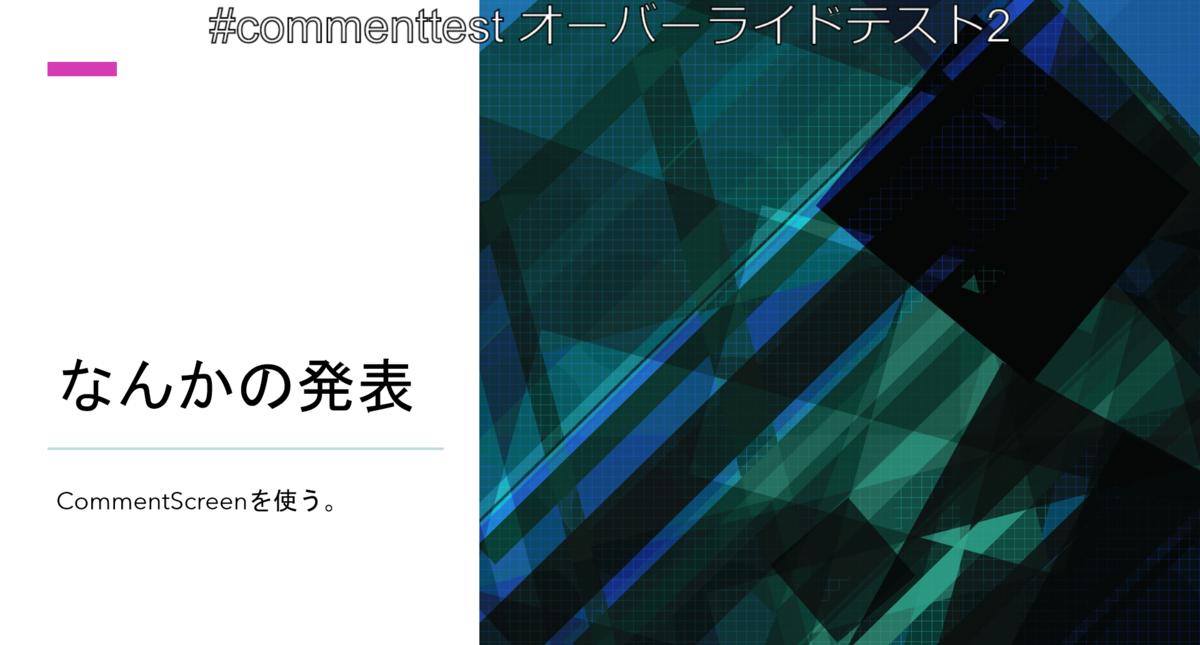 f:id:fumimaker:20200514151401p:plain