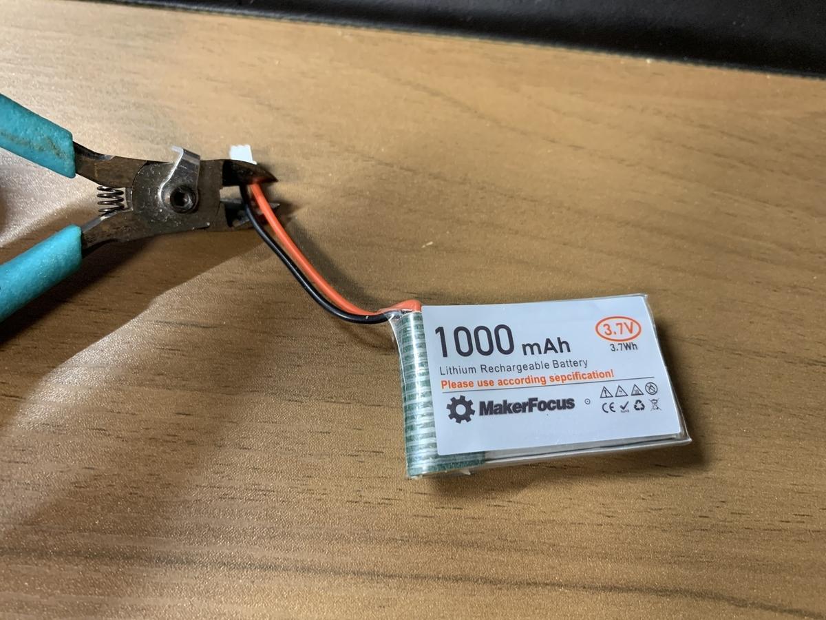f:id:fumimaker:20200719003914j:plain