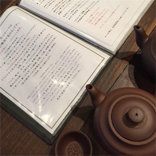 f:id:fumimanokimochi:20160902041858j:image