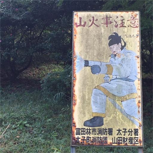 f:id:fumimanokimochi:20161111195905j:image