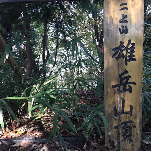 f:id:fumimanokimochi:20161111200214j:image