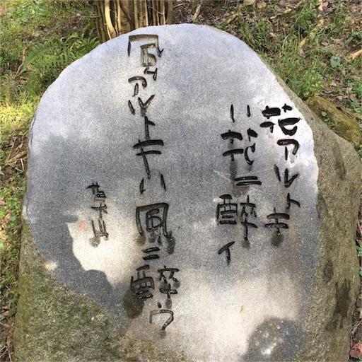 f:id:fumimanokimochi:20161111200438j:image