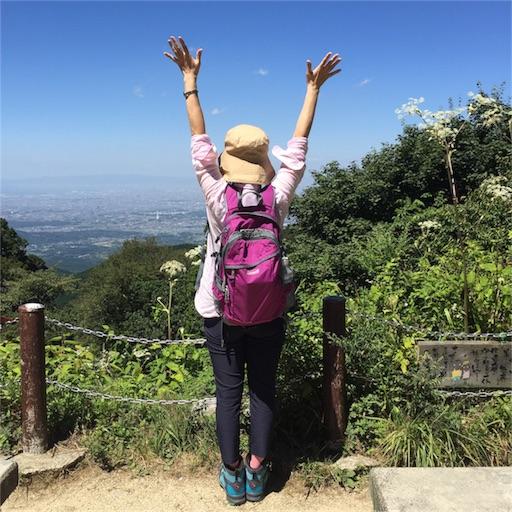 f:id:fumimanokimochi:20161112231009j:image