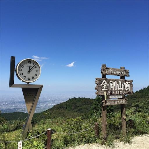 f:id:fumimanokimochi:20161112231201j:image