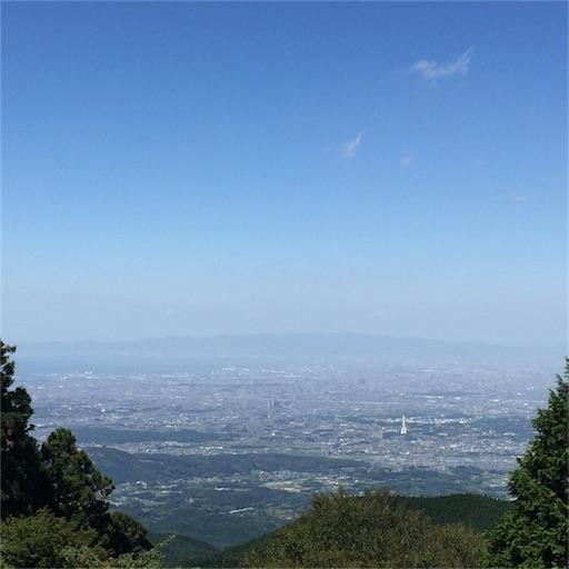 f:id:fumimanokimochi:20161112231706j:image