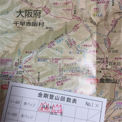 f:id:fumimanokimochi:20161115022426j:image