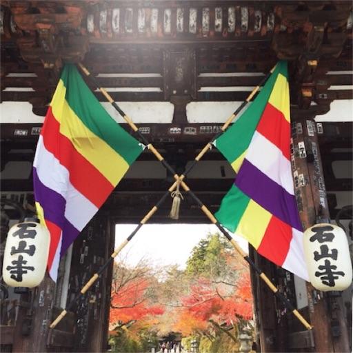 f:id:fumimanokimochi:20161127191044j:image