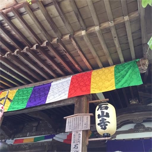 f:id:fumimanokimochi:20161128140611j:image