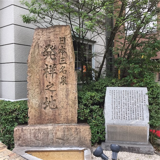 f:id:fumimanokimochi:20161202044434j:image