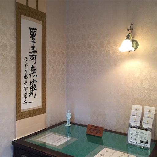 f:id:fumimanokimochi:20161214040432j:image