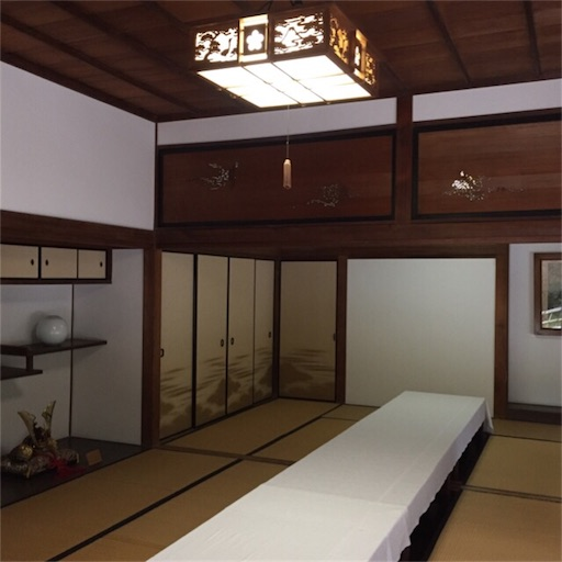f:id:fumimanokimochi:20161214040441j:image