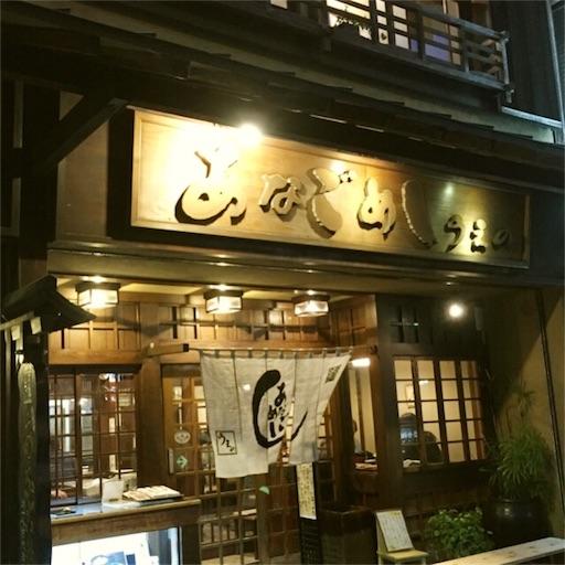 f:id:fumimanokimochi:20161226154336j:image