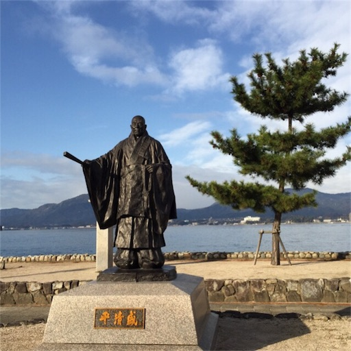 f:id:fumimanokimochi:20161227153825j:image