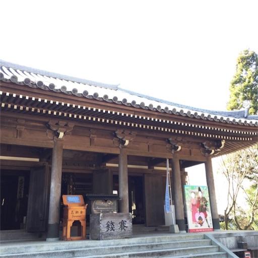 f:id:fumimanokimochi:20161227153947j:image