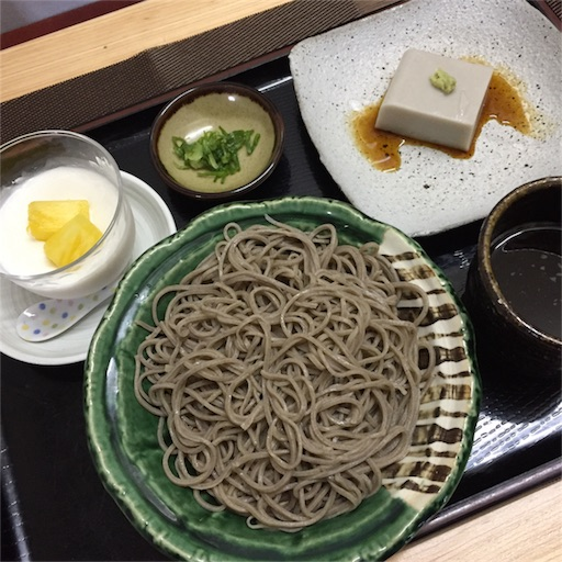 f:id:fumimanokimochi:20161227162559j:image