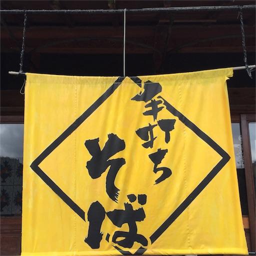 f:id:fumimanokimochi:20161227162645j:image