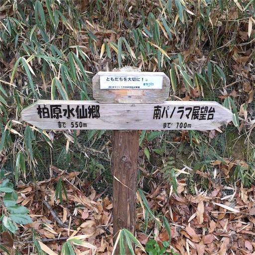 f:id:fumimanokimochi:20170206142732j:image