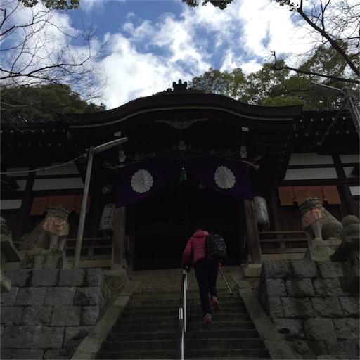 f:id:fumimanokimochi:20170206143745j:image