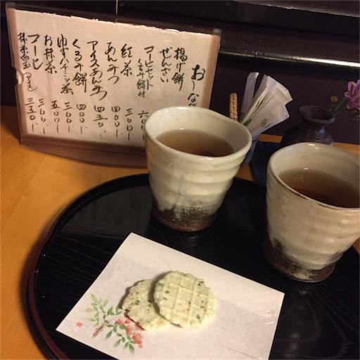f:id:fumimanokimochi:20170220135441j:image