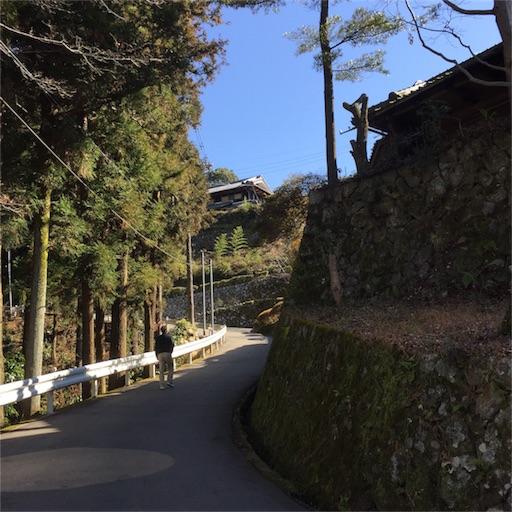 f:id:fumimanokimochi:20170220135741j:image