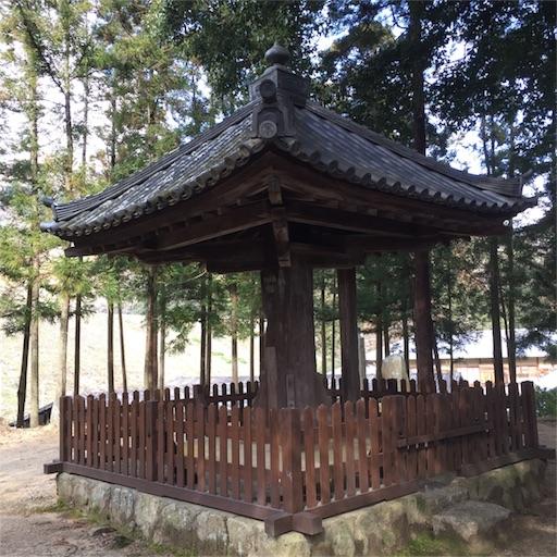 f:id:fumimanokimochi:20170220145305j:image