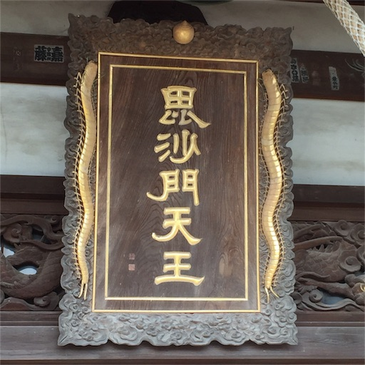 f:id:fumimanokimochi:20170226175324j:image