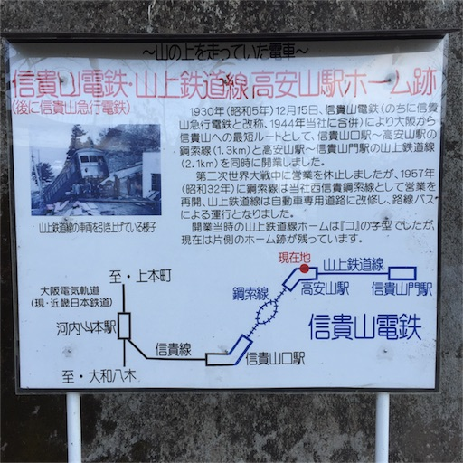 f:id:fumimanokimochi:20170227142708j:image