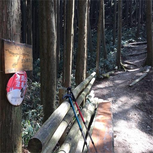 f:id:fumimanokimochi:20170321140550j:image
