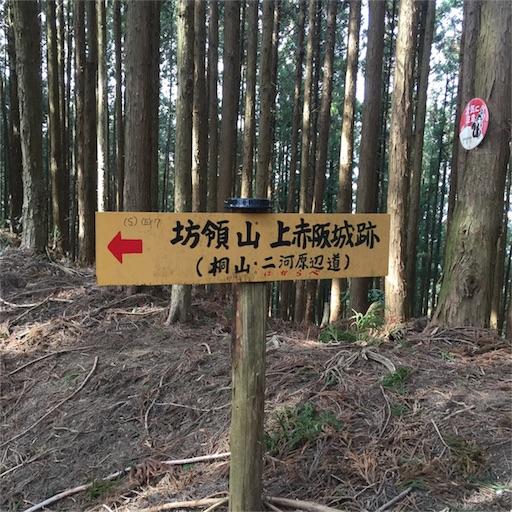 f:id:fumimanokimochi:20170321141011j:image