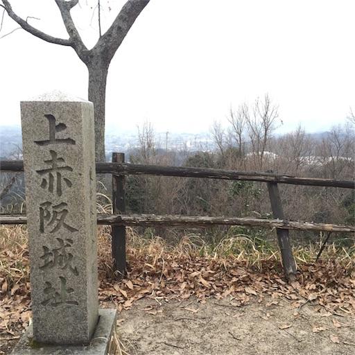 f:id:fumimanokimochi:20170321141245j:image