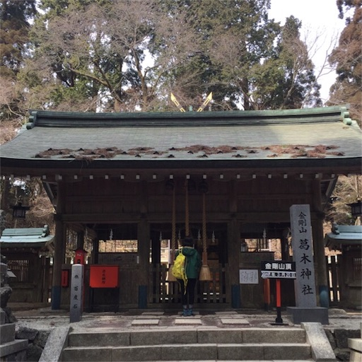 f:id:fumimanokimochi:20170324143429j:image