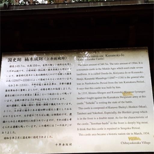 f:id:fumimanokimochi:20170324160057j:image